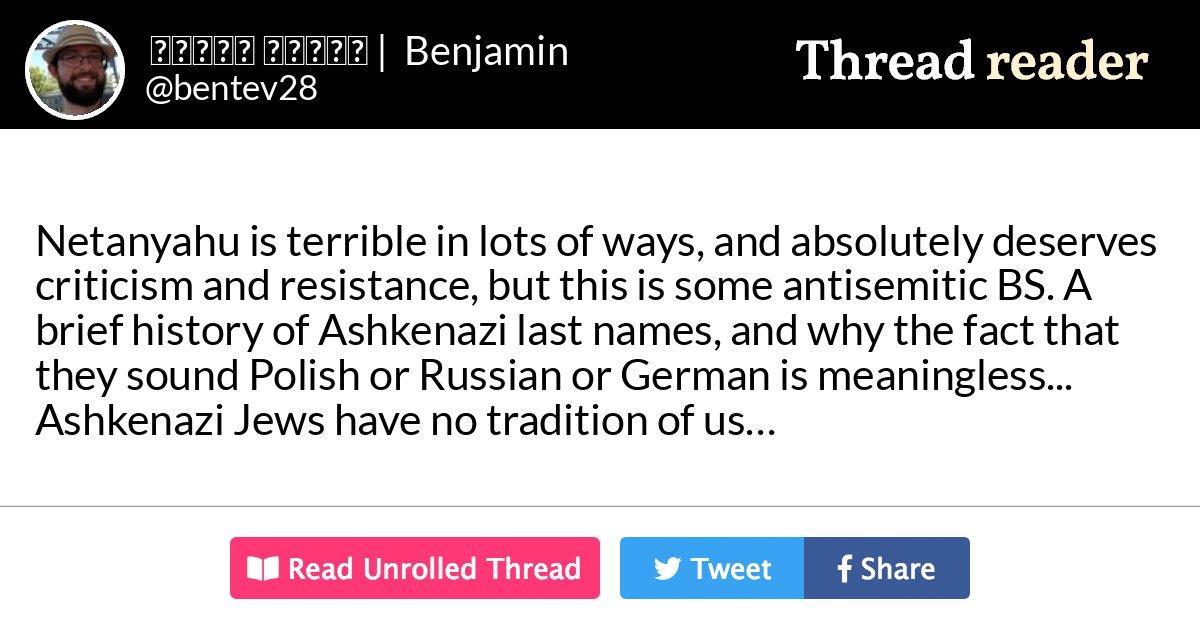 Thread by @bentev28: