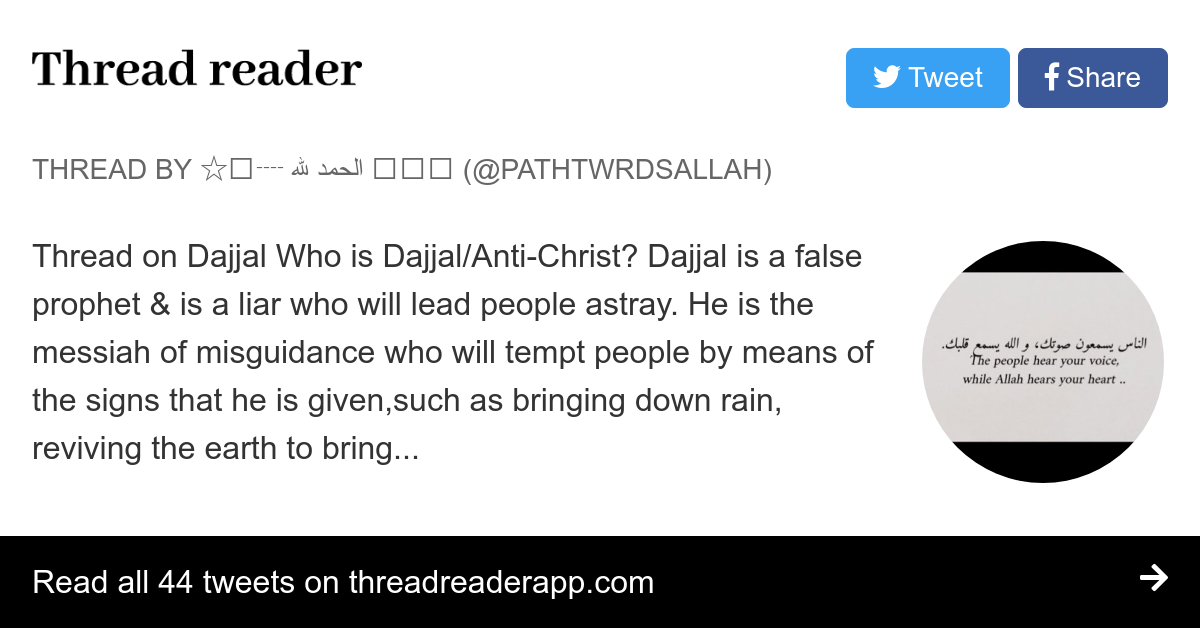 Thread by @PathTwrdsAllah: