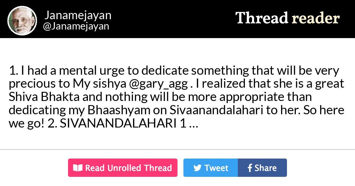 Thread by @Janamejayan:
