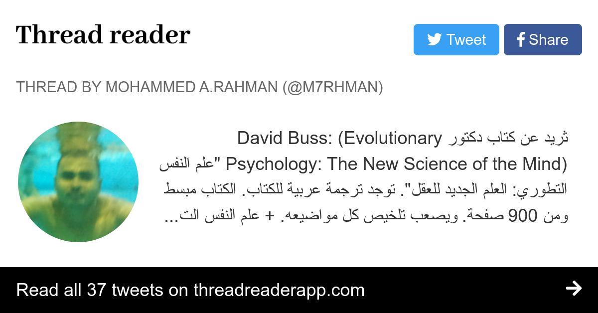 david buss handbook of evolutionary psychology